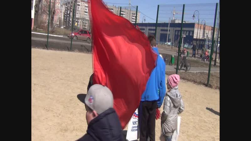 Фрагмент турнира по мини футболу. Май 2018_19