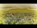 Путешествия по местам виноделия. ЮАР: Паарл