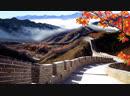 Захватывающий спуск на тележке вдоль Великой Китайской стены