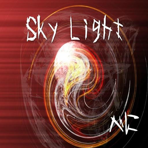 Beni альбом Sky Light