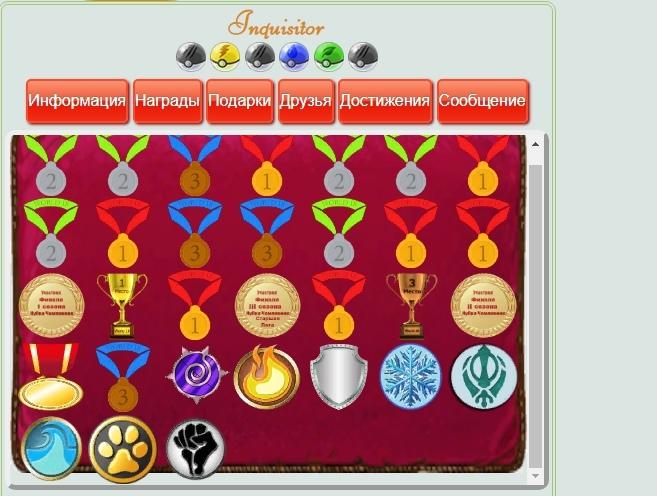 Финал IV-Сезона Старшая лига YnCL69bMf6w