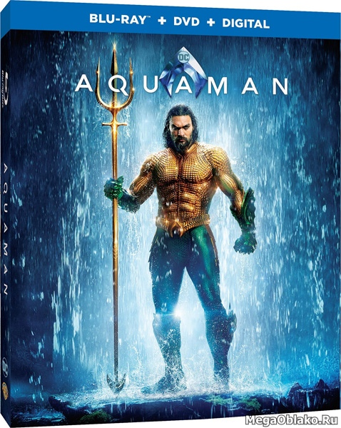 Аквамен / Aquaman [IMAX Edition] (2018/BDRip/HDRip/3D)
