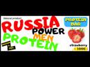 Обзор Первый Русский Протеин от RP MEN PRO sports nutrition
