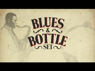 Blues & bottle set 2018 / 26 октября / ресторан grand урюк