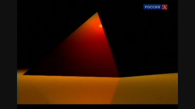 ТАЙНЫ ДУШИ АРХЕТИП-10. ЛИБИДО. Филипп Пинель. Освободитель умалишённых