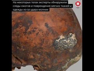 Найдены следы необычных жертвоприношений древних инков