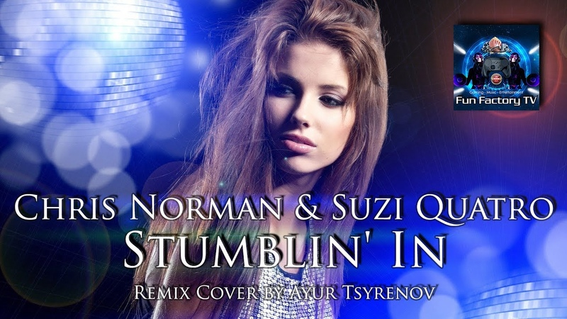 Chris Norman Suzi Quatro - Stumblin In - Remix Cover by Ayur Tsyrenov