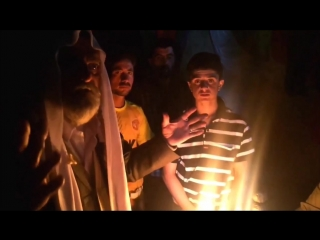 религия Язданизм (Митра)