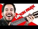 Linkin Park - One More Light на Гитаре Разбор