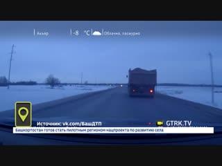 На дорогах Башкирии появилась машина-призрак