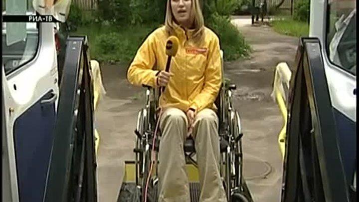 Инвалиды-колясочники воспользуются бесплатным такси