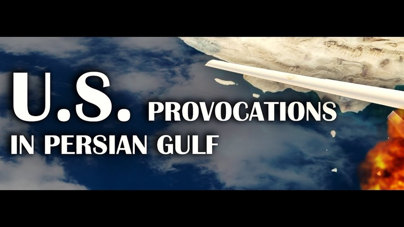 The Debate - U.S. Provocations in Persian Gulf