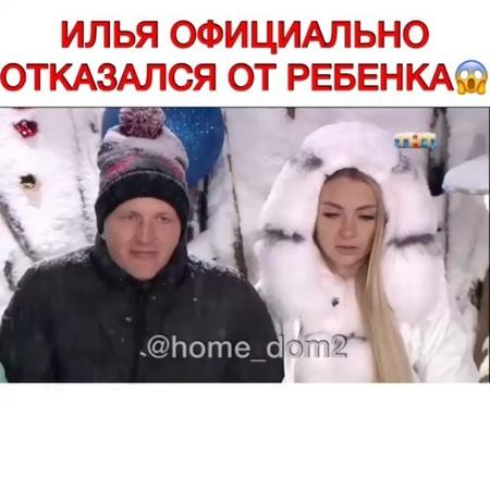 """Ретро и Свежее О Дом-2 on Instagram: """"Марченко крыса конченная , истинная пара с опарышем"""""""