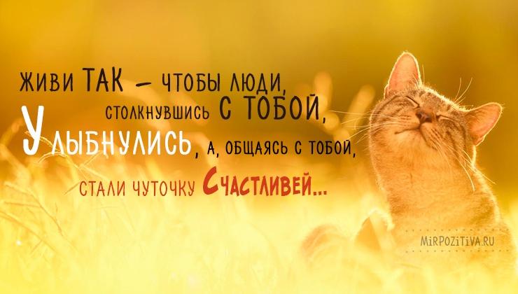Олеся Антонова | Апатиты