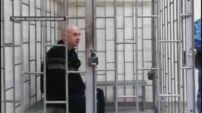 В Краснодарском крае вынесли приговор коммерсанту, сбившему супругу игрока КВН