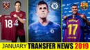 TRANSFER NEWS JANUARY 2019 CONFIRMED RUMOURS /Christian Pulisic To Chelsea