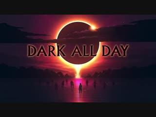 GUNSHIP - Dark All Day - Limited Edition 16-Bit Box Set