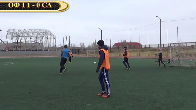 Футбол. Фабрика 1 - Ветераны ОМ. 03.11.2018