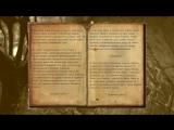 Ater Вилверин (Oblivion Association 1.6 #6)