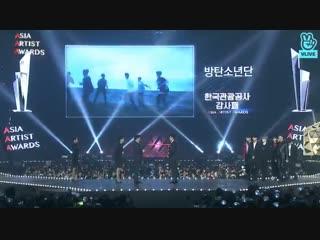 2018 AAA BTS 한국관광공사 감사패 1 - MAMAVOTE 방탄소년단 BTS @BTS_twt
