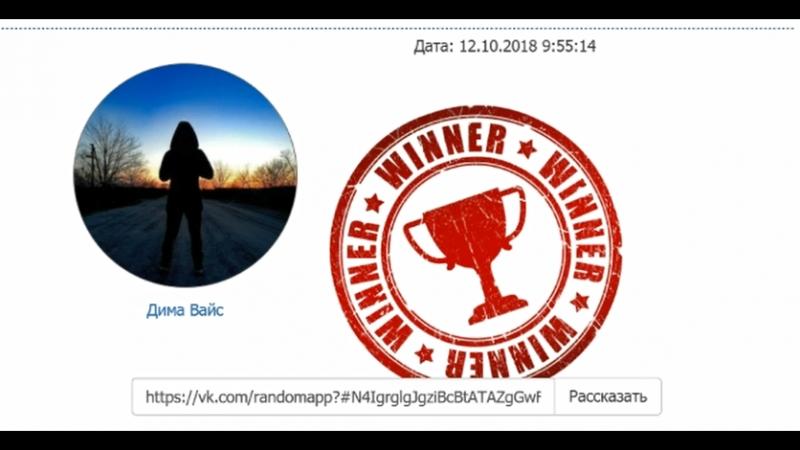Розыгрыш 12.10.2018 (SkinKeen.ru) - M4A1-S Василиск (Немного поношенное)