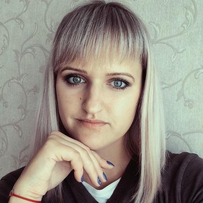 Юлия Чекалина