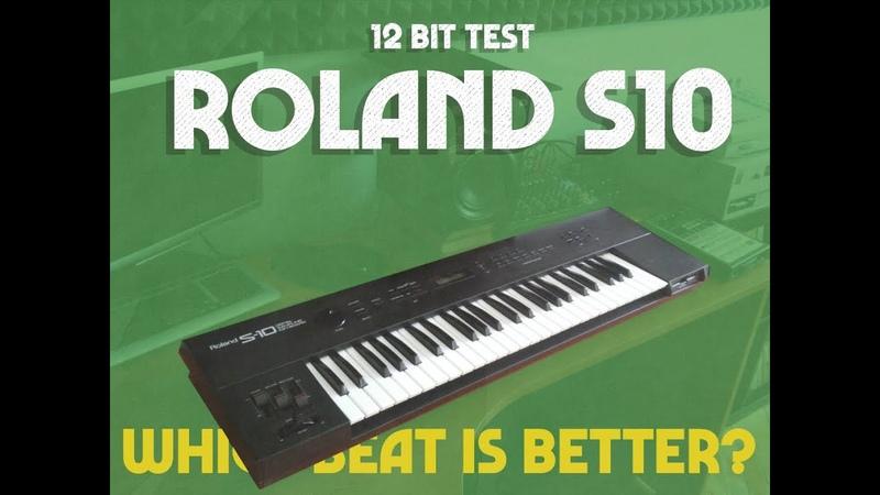 Тестирование сэмплера Roland S 10 Какой битец лучше 1 или 2