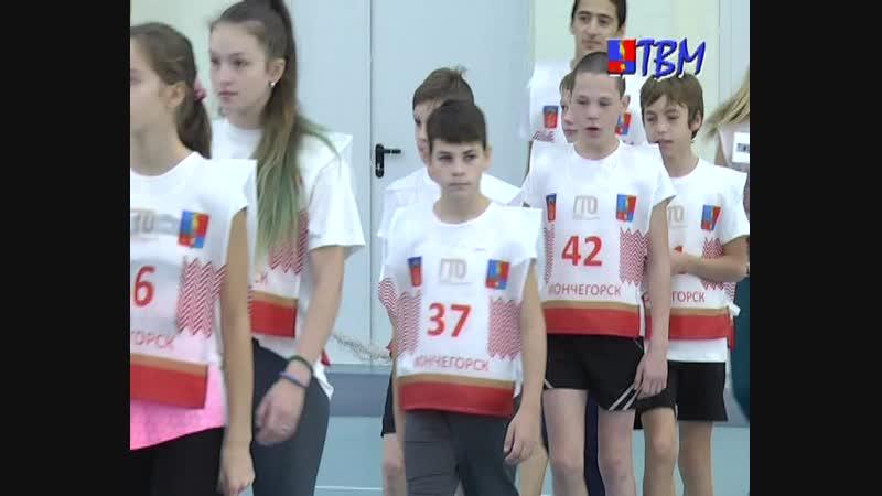 90 мончегорских школьников показывали свою физическую подготовку на Всероссийском физкультурно-оздоровительном комплексе