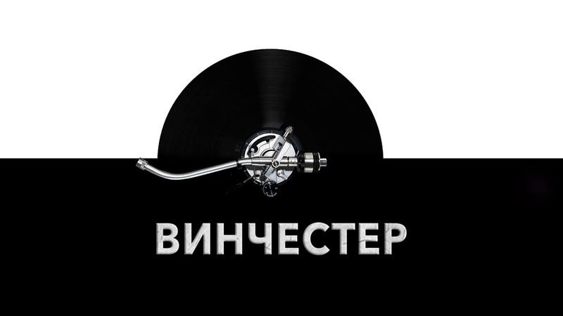 Винчестер ⏏️ звук жесткого диска и шум компьютерного винта 🗃️