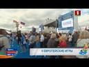 На площадке у Дворца спорта День России Инфоканал АТН