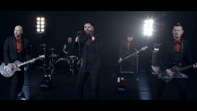 OOMPH Tausend Mann Und Ein Befehl Official Video Napalm Records