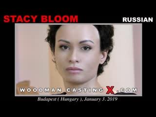 Порно Почитателя Вудмана