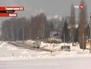 Бирян разводит самарская мафия birsk rik tv