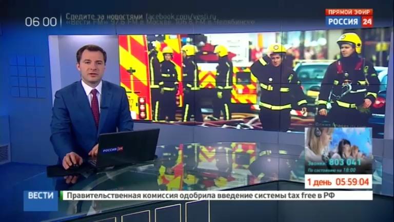 Новости на Россия 24 • В Лондоне полыхает многоквартирный жилой дом. Видео