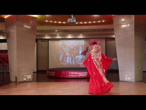 Aila Bellydance 28.10.2018: Марина Силаева Dena
