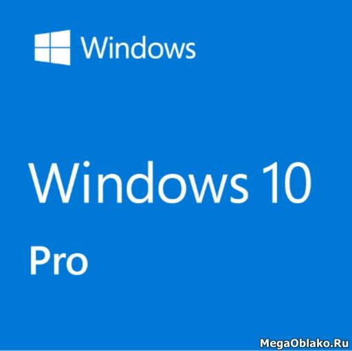 Windows 10 Pro (1809) X64 + Office 2019 by MandarinStar (esd) [Ru] 1809 10.0.17763.55 x64