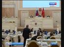 Россия 1 о рассмотрении в парламенте вопроса сохранения городских парков и скверов