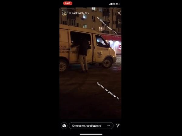 Липчанин взял штурмом инкассаторскую машину