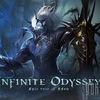 Lineage 2 Infinity War