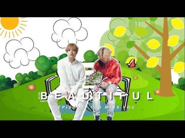 7) 💙VMIN- B E A U T I F U L 💜⭐️AFTER LIGHTS. EP. 1☀️I MISS YOU🌧