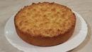 Тёртый лимонный пирог. Ароматный, рассыпчатый, просто великолепный пирог к чаю !