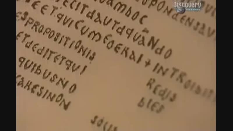 Код да Винчи Расследование заговоров Discovery The Da Vinci Code Consp