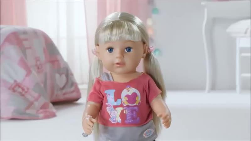 Интерактивная кукла Сестричка Baby Born (Беби Бон)