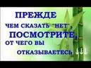 ВСЁ О ПРОЕКТЕ LSclub Вебинар от 4 декабря 18 г ?ref=52279 - регистрация