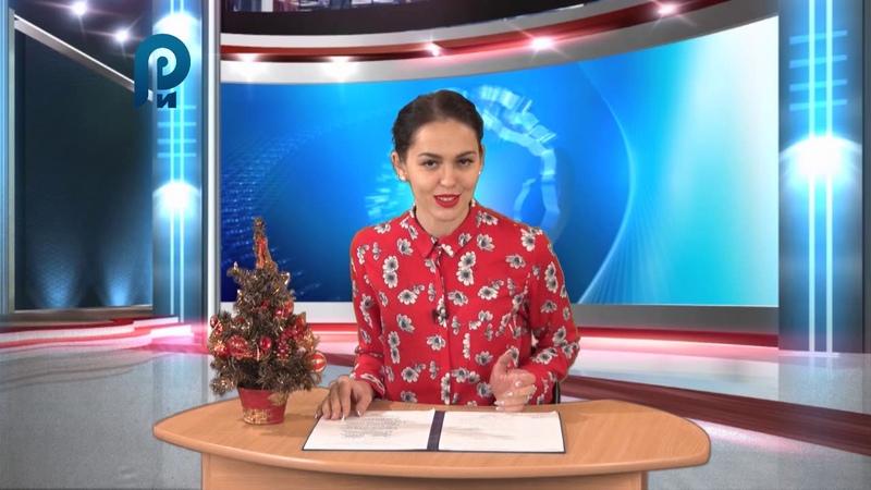 Эфир 18 декабря 2018 Реализация проекта Кадетство в ИМО 17 районный конкурс молодых исполнителей Молодые голоса