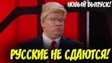 ПУТИН И ТРАМП - КАМЕДИ КЛАБ - ГДЕ ЛОГИКА 2 / ДМИТРИЙ ГРАЧЕВ, ГАРИК ХАРЛАМОВ, АЗАМАТ МУСАГАЛИЕВ HD