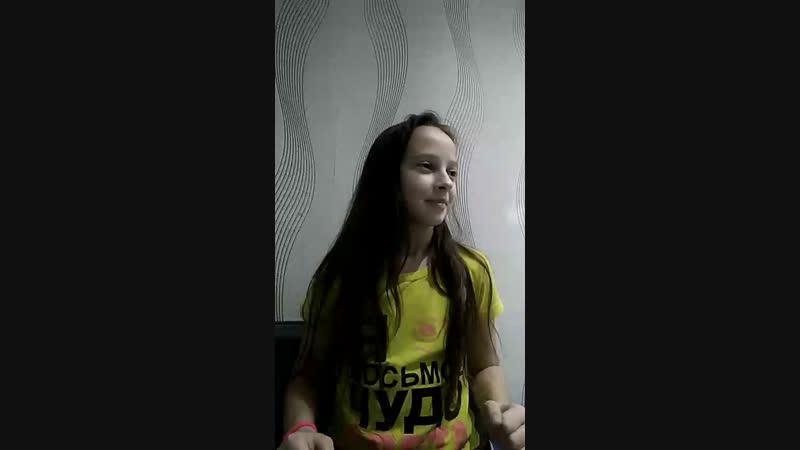 Маргарита Майер - Live