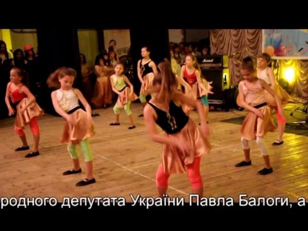 Феєрія танцю 2017. м.Іршава, Закарпаття.
