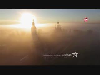 «Военная приемка. След в истории». Ушаков. Адмирал Божьей милостью