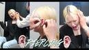 오랜만에 피어싱 뚫는 브이로그👂🏻🗡 이너컨츠 한번에 두개 뚫기-😵 piercing vlog | 김무비 KIM MOVIE
